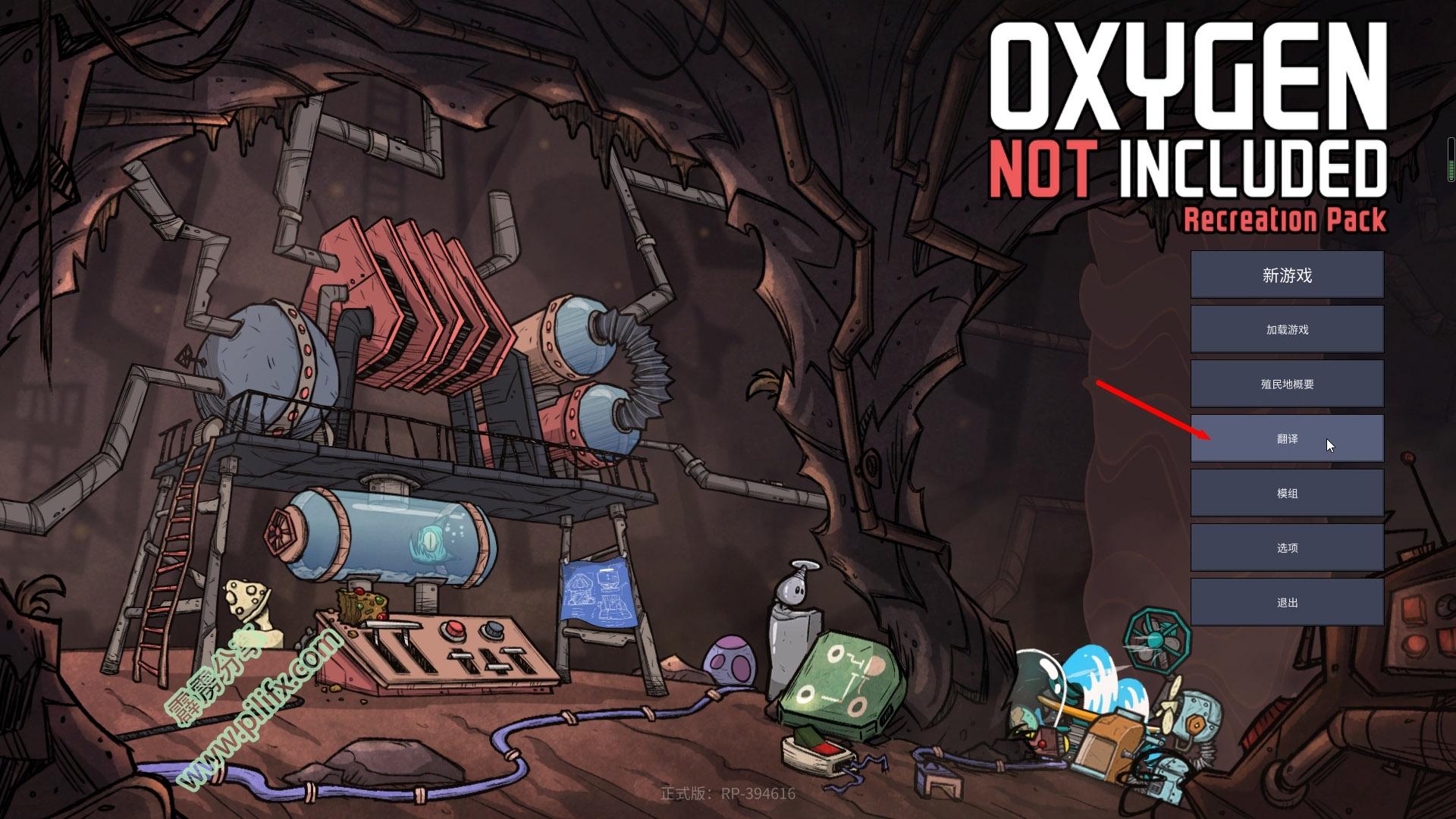 缺氧v442154 知名的模拟经营游戏 更新版本