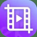 影像视频剪辑软件
