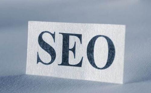 拉萨网站优化:SEO诊断教你检测网站是否被惩罚