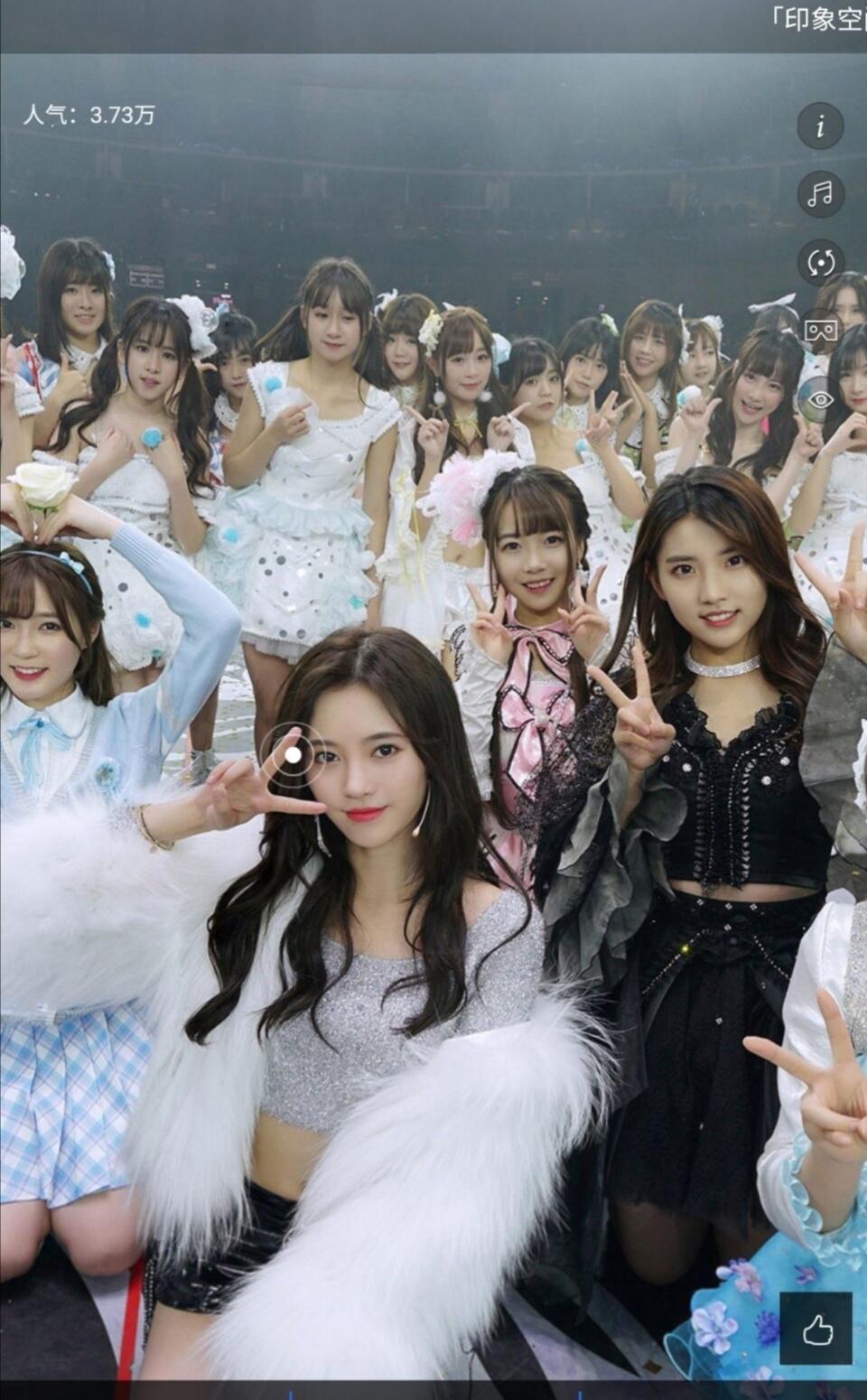 snh48 group第三届年度金曲大赏全景VR观看