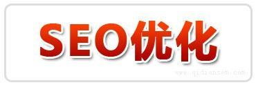 潮州网站优化:百度绿萝算法的看法