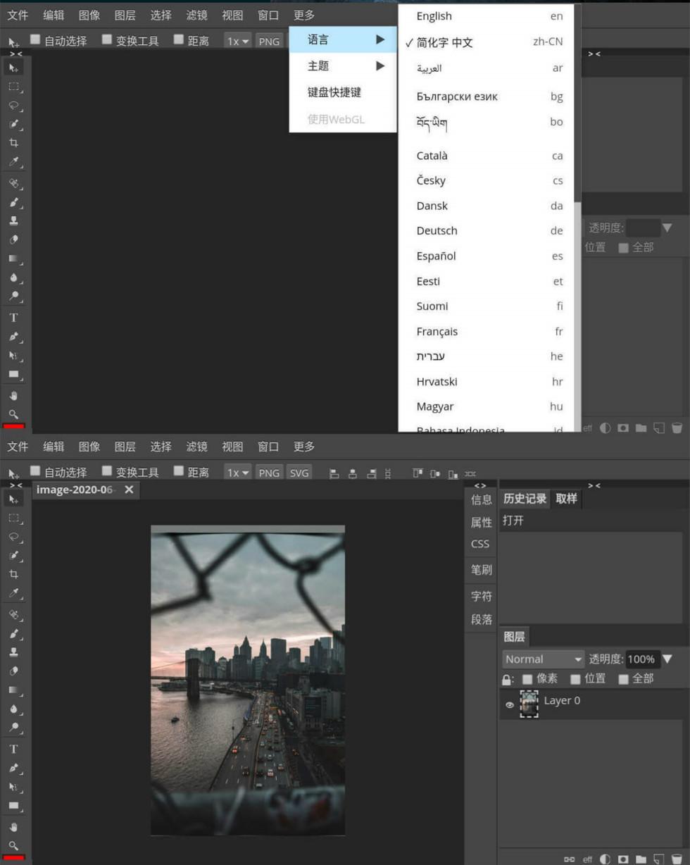 安卓PhotoshopCS6几乎与电脑版完全一致的图片处理