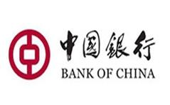 广西外汇投资理财/中国银行