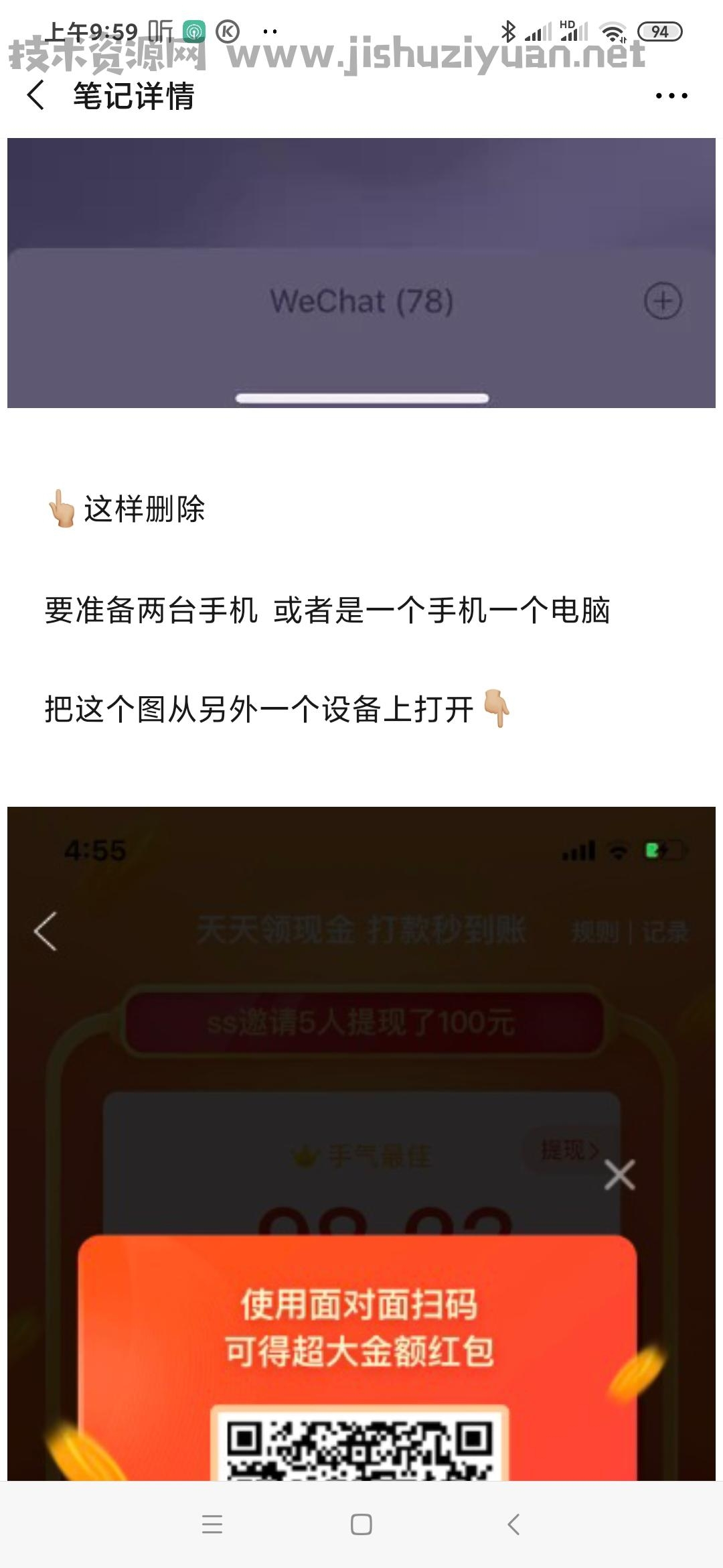 Screenshot_2020-08-22-09-59-59-136_com.tencent.mm.jpg